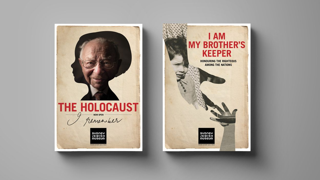 Holocaust exhibition