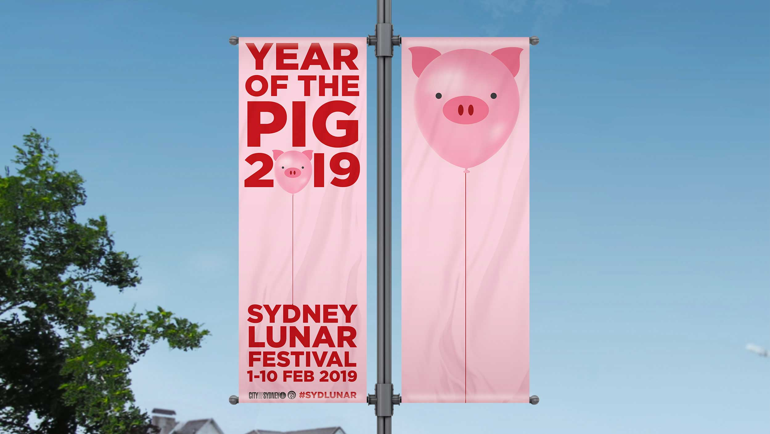 2019 Luna New Year brand